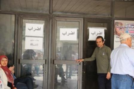 إضراب المعلمين: اتفاقات جانبية وصندوق التعويضات متريث
