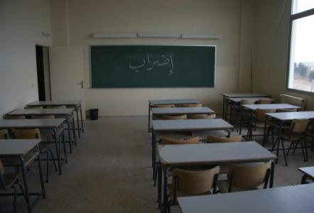 نقابة المعلمين بالمدارس الخاصة تؤكد استمرار الاضراب في 5 و6 و 7 شباط