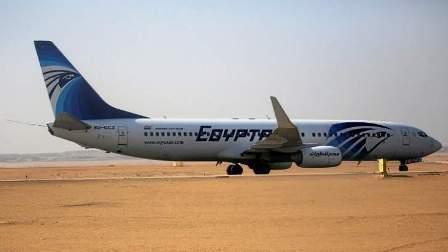 إلغاء الحظر الأميركي على حمل الإلكترونيات على طائرات Egyptair