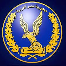 وزارة الداخلية المصرية: مقتل ضابط وأمين شرطة و6 مجندين و5 من العناصر الإرهابية خلال هجوم العريش