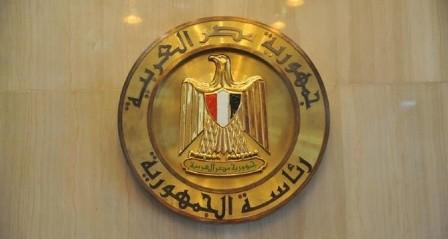 مصر ترد على تقارير