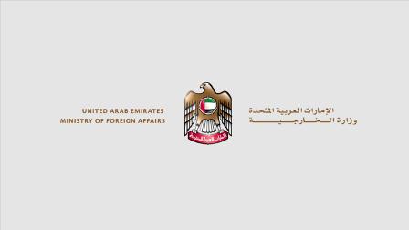 الإمارات تحجب كافة المواقع الإعلامية القطرية