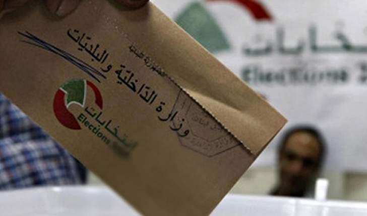 مجلس النواب أقر مشروع قانون الإنتخاب بإجماع 115 نائبا واعتراض كتلة نواب الكتائب وحرب