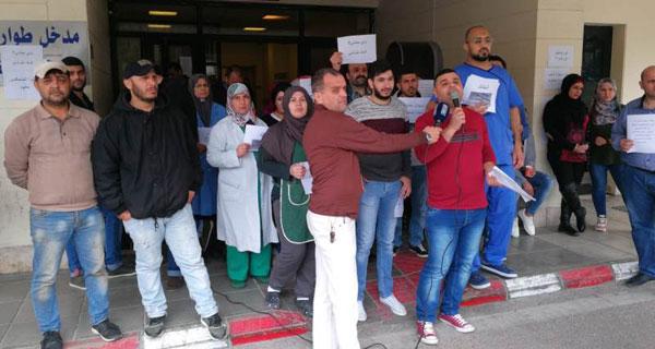 بيان من أهالي الموظفين في مستشفى صيدا الحكومي الذين ادعى عليهم مدير المستشفى بغير وجه حق
