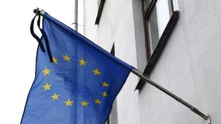 إتحاد أوروبا يخصص اكثر من مئة مليون يورو لتعزيز حماية مدنه من الإرهاب