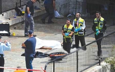 الفلسطينيون يستعدون للاحتفال بالذكرى الاولى لـ «إنتفاضة القدس»