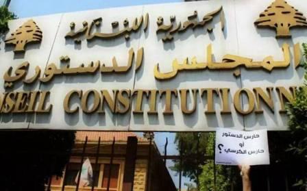 المجلس الدستوري يُبطل بالإجماع قانون الضرائب كاملاً