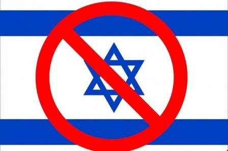إدانات للتطبيع الرياضي مع إسرائيل: جريمة بحقّ الثوابت