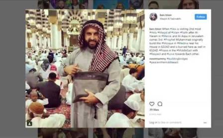 صهيوني في الحرم النبوي