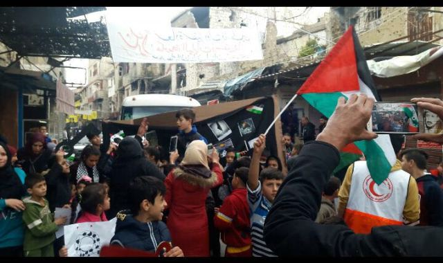 مركز التنمية الإنسانية ينظم مسيرة تضامنية احتجاجا على نقل السفارة الأمريكية إلى القدس