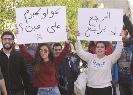 طلاب «اللبنانية» لنقيب المهندسين: الجامعة «مش دكانة»