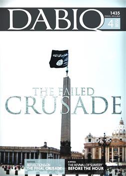 «داعش» وتأجيل يوم القيامة