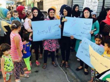 قضية الشتات الفلسطيني في ازمة ..المطالبة بالهجرة والغاء الانروا؟
