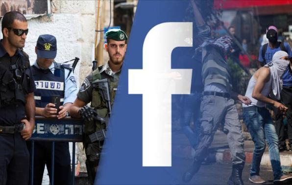 """فيسبوك و""""اسرائيل"""" تحاربان المحتوى الفلسطيني"""