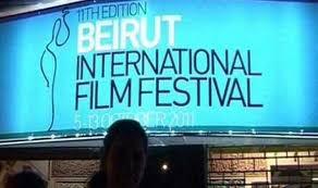 مهرجان بيروت الدولي للسينما اختتم اعماله واللبنانية غنى عبود فازت بفئة الأعمال الوثائقية