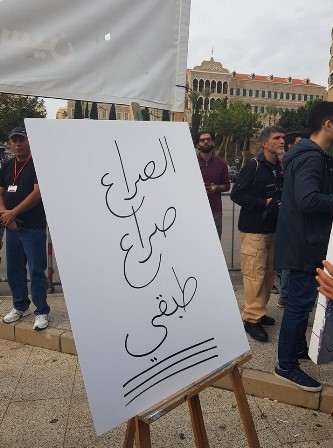 مهرجان مطاعم بيروت يقدم