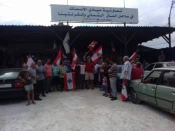 اعتصام لصيادي الأسماك احتجاجاً على مكب برج حمود