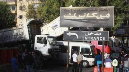أزمة الميكانيك: لبنان على موعد الخميس مع اقفال الطرق بالسيارات