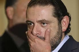 الحريري من بعبدا: عرضت اليوم استقالتي على الرئيس عون وتمنى علي التريث وأبديت تجاوبا مع طلبه