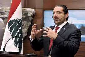 مصروفو «المستقبل» يعتصمون ويمهلون الحريري يومين