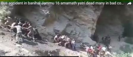 ستة واربعون قتيلا وجريحا جراء سقوط حافلة في هوة شمال الهند