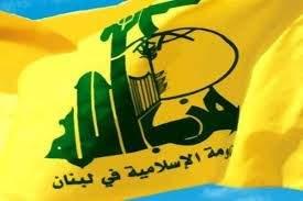 سفير اسرائيلي: حزب الله بات 10 مرات أقوى ويتفوق عسكريا على الناتو