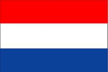 حكومة هولندا:نائب رئيس الوزراء التركي غير مرحب به في هولندا