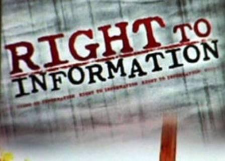 حرية الوصول الى المعلومات باتت متاحة أخيراً... ماذا عن الاستثناءات والثغر؟