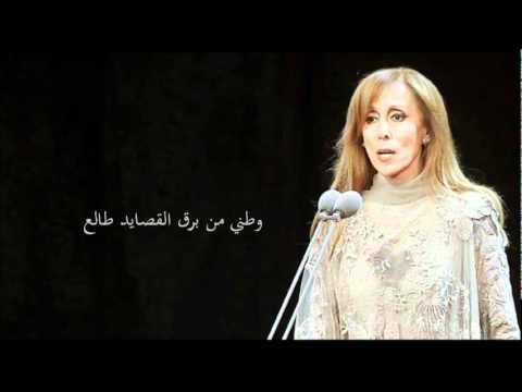 بالفيديو: البرلمان اللبناني مدرسة المشاغبين النسخة الرئاسية 2017