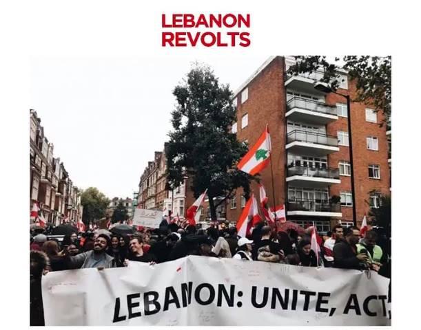من أمستردام ولندن واستراليا الى لبنان...