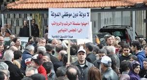 الغاء اعتصام هيئة التنسيق الوطنية من اجل النسبية غدا