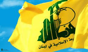 معهد إسرائيلي: حزب الله هو احد أبرز 3 مخاطر التي تهدد إسرائيل عام 2018
