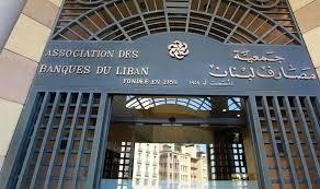 بقدرة قادر استيقظ ساسة لبنان واكتشفوا ان المصارف تتاجر بالناس- بقلم حسين نورالدين