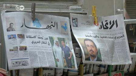 خلفيات استقالة الحريري وانعكاساتها || إبراهيم ياسين