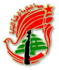 أطلق نيرانك لا ترحم قوات الشهيد معروف سعد