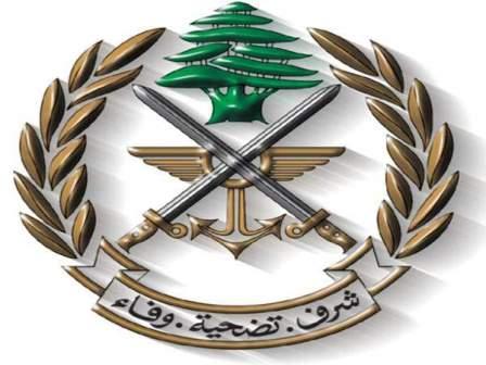 الجيش: توقيف 7 أشخاص للاشتباه بقيامهم بدفع وتلقي رشاوى بملف الكلية الحربية