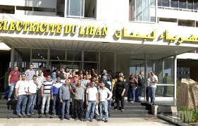 لجنة العمال المياومين في مؤسسة الكهرباء نعت يوسف واعلنت الحداد غدا