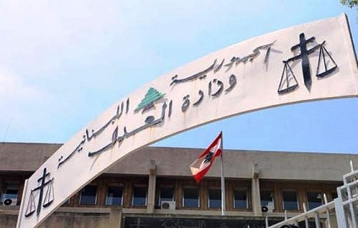 كاتب في النشرة يتعرض لتهديدات بالقتل من كاتبة عدل بيروت ريان قبيسي ومطالبة للقضاء بالتحرك