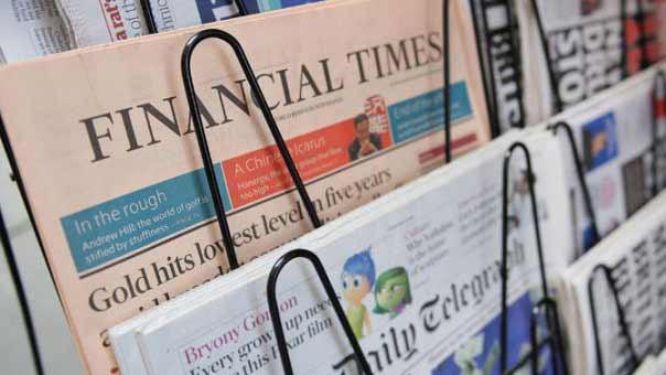 عناوين الصحف الصادرة والموزعة في بيروت ليوم الإثنين 31 آب 2015
