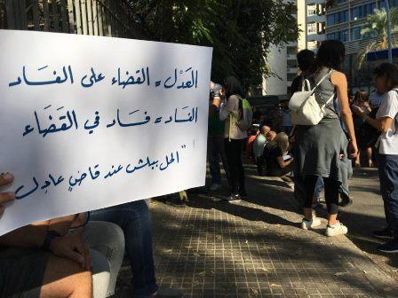 القضاء في لبنان هو قضاء عليه
