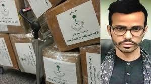 مملكة المخدرات العربية- رشا حيدر الغدو