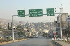 وفاة سورية صدما على اوتوستراد كفررمان