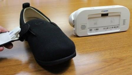 جهاز ياباني للعثور على المفقودين المصابين بالخرف
