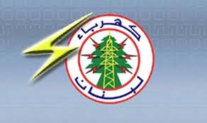مياومو الكهرباء: إقفال دوائر البقاع بدءا من الغد