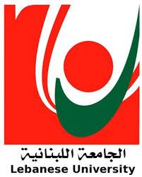 متعاقدو الفروع الثانية في اللبنانية: لتشكيل لجنة مركزية و فتح ملف ينصف المتعاقدين