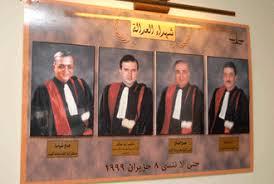 19 عاماً على اغتيال القضاة الأربعة.. ماذا تقول عصبة الأنصار؟