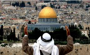 القدس العتيقة -  فيروز