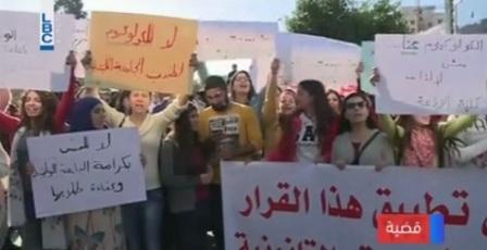 طلاب الهندسة في الجامعة اللبنانية يعتصمون