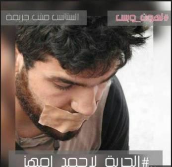 والدة أحمد أمهز تطالب الرئيس عون بالعفو... وهكذا ردّ القصر الجمهوري