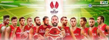 تقدم منتخب لبنان على كازخستان بنتيجة 33-23 في بطولة آسيا لكرة السلة
